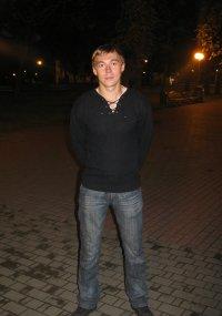 Валерий Беляков