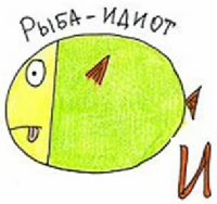 Андрей Артемьев