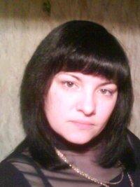 Натали Галимова
