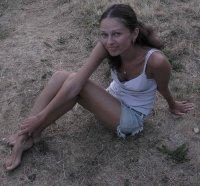 Komarova Svetlana