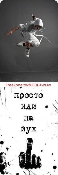 Pasha White