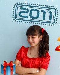 Даша Буряковская
