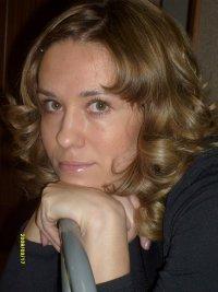 Надя Балагурова