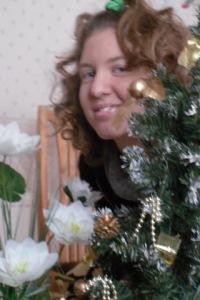 Victoria Vitalievna