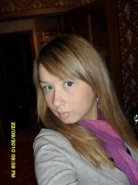 Valeriya Ivanova