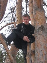 Эдуард Боталов