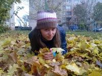 Виктория Бобылева