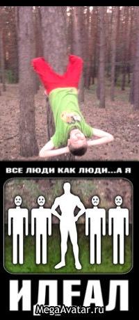 Роман Taran
