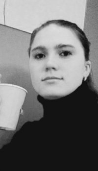 Гульфия Абдюшева (Кулешова)