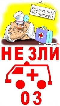 Геннадий Белохвостов