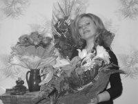 Виктория Бородавкина