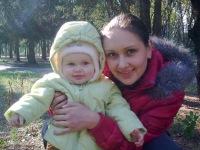 Ольга Болибок (Бакланова)