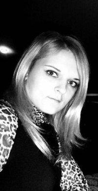 Ксения Атрощенко