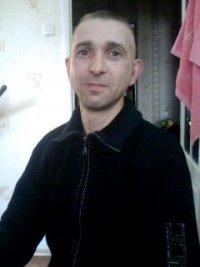 Александр Волга