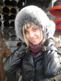 Леся Брисюк