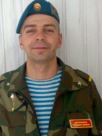 Миша Волчков