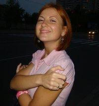 Настасья Аникеева
