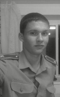 Саша Будаков