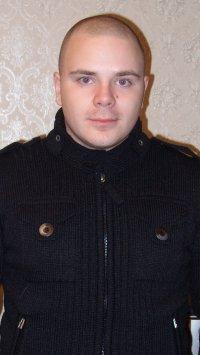 Стас Векшин