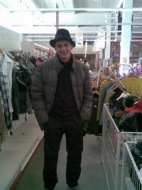 Вадим Бернацький