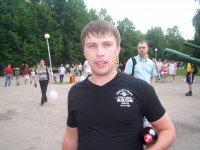 Дима Барашкин