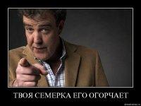 Роман Брюховецкий