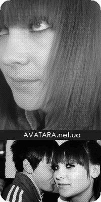Marinka Smile