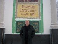 Игорь Бухбиндер