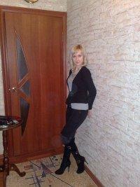 Татьяна Балабаева