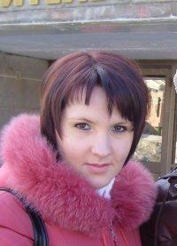 Александра Больных
