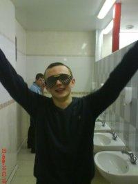 Gonza Gonza