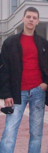 Алекс Грин