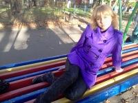 Елена Беззуб