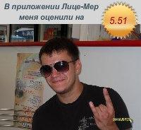 Павел Master