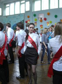 Irina Sazhina