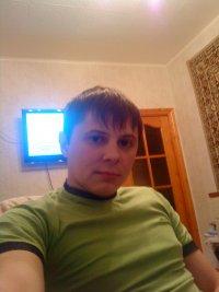 Павел Башмаков