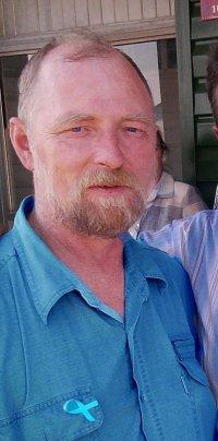 Иван Гагилев