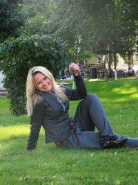 Ekaterina Simonova