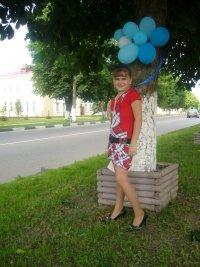Лиза Азанович