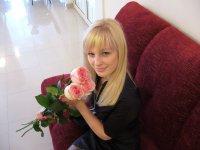 Марина Баклыкова (Ермакова)