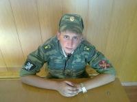 Николай Агафонкин