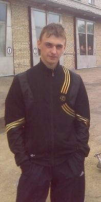Серега Балашов