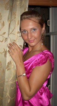 Ирина Бискуп