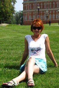 Марина Векличева (Мединцева)