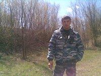 Владимир Бедрин