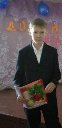 Диман Гавшин