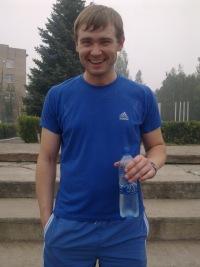 Alexsandr Kovalenko