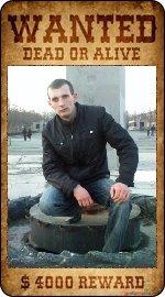 Vadim Gorshkov