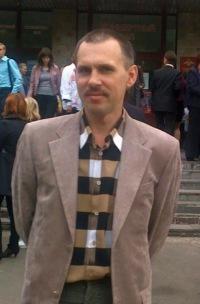 Oleg Timchenko