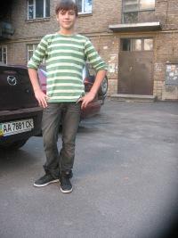 Данил Бобров